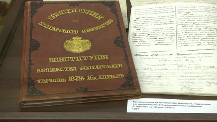 Резултат с изображение за търновска конституция