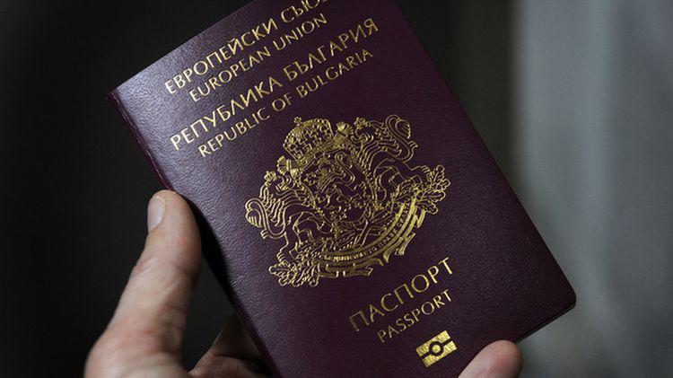 български паспорти