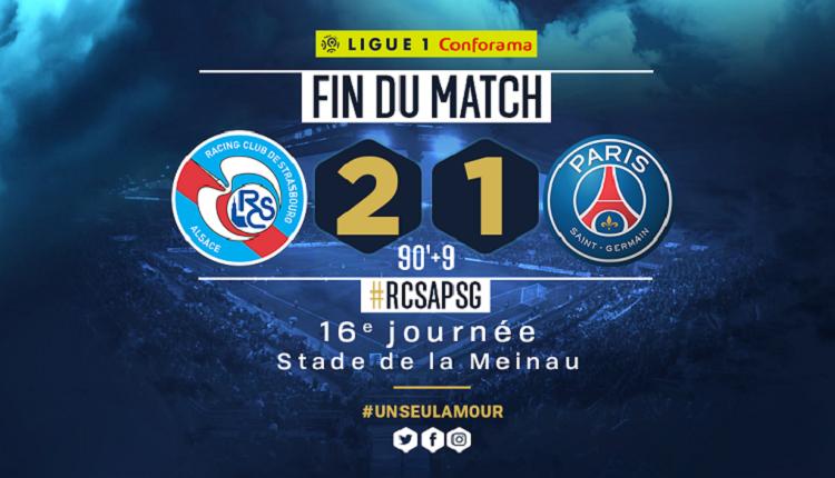 Страсбург победи ПСЖ с2:1