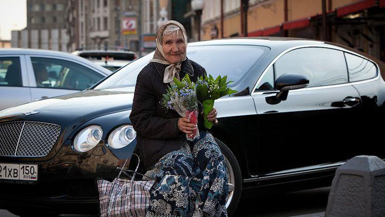 россия бедность