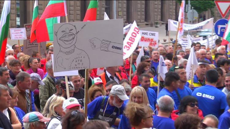 протест ЕМКО