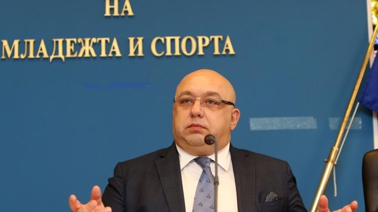 България ще има убийствена конкуренция за Мондиал 2030 - ето кои са кандидатите