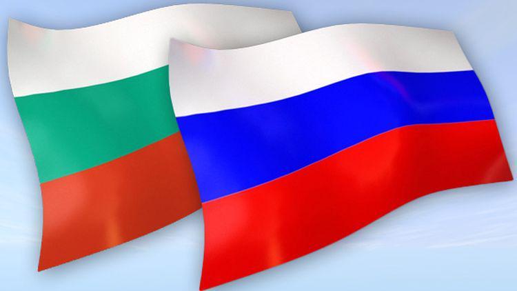 българия русия