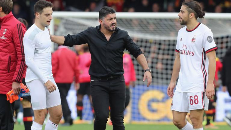 Риека победи Милан с 2:0