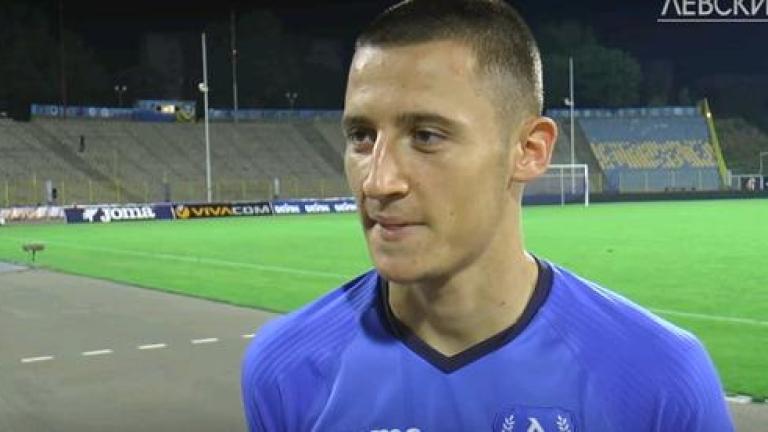 Славия взе Алекс Боримиров от Левски