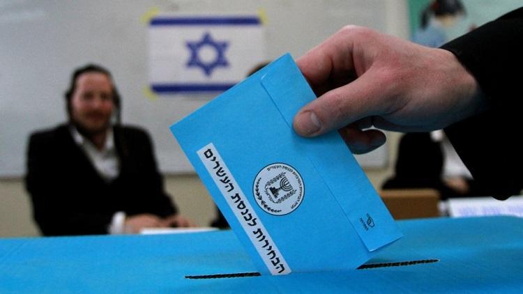 Избори Израел