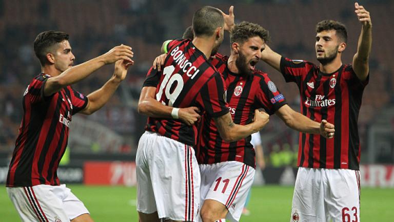 Милан започна подготовка за България