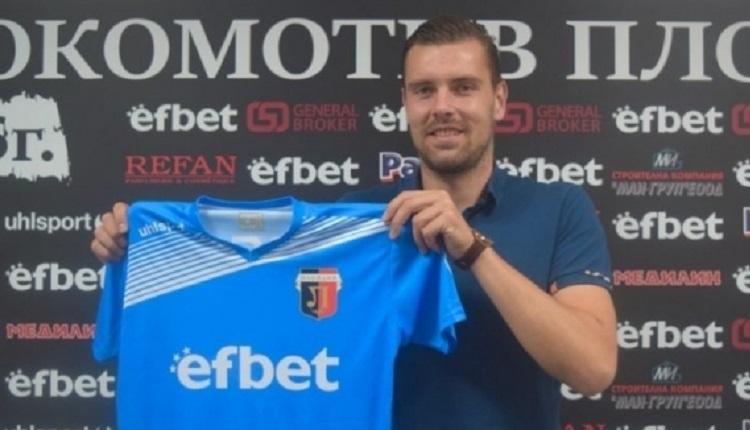 Мартин Луков подписа с Локомотив (Пловдив)
