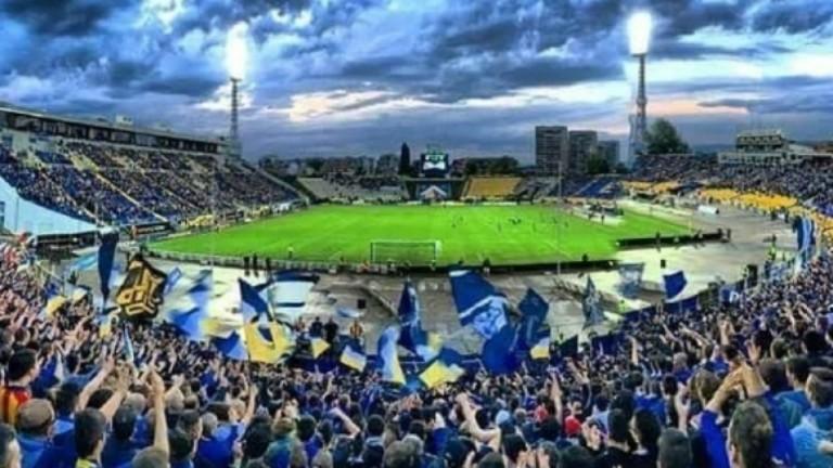 Левски се подготвя за Лига Европа