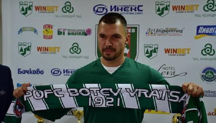 Валери Божинов подписа с Ботев (Враца)
