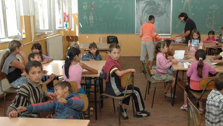 цигани училище