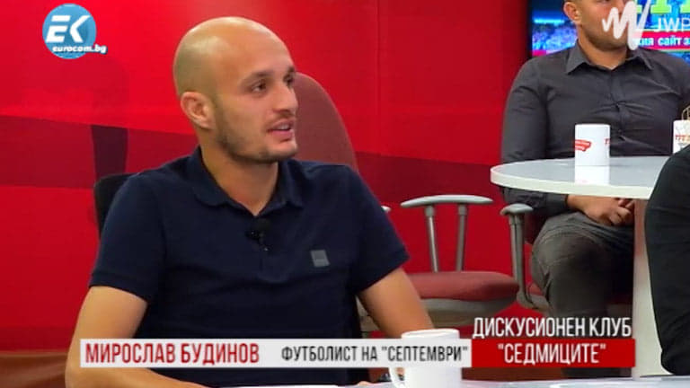 Мирослав Будинов: