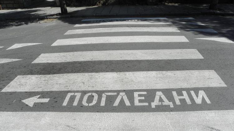 пътека