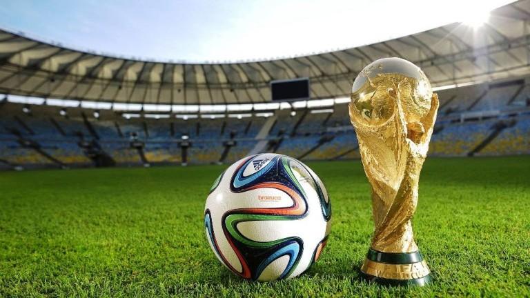 От днес светът е футбол