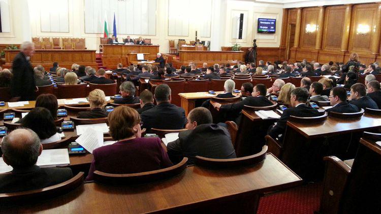 народно събрание пленарна зала