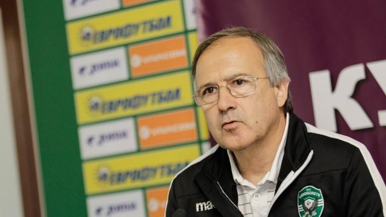 Дерменджиев не отхвърли възможността един ден да поеме Левски, България или пак Лудогорец