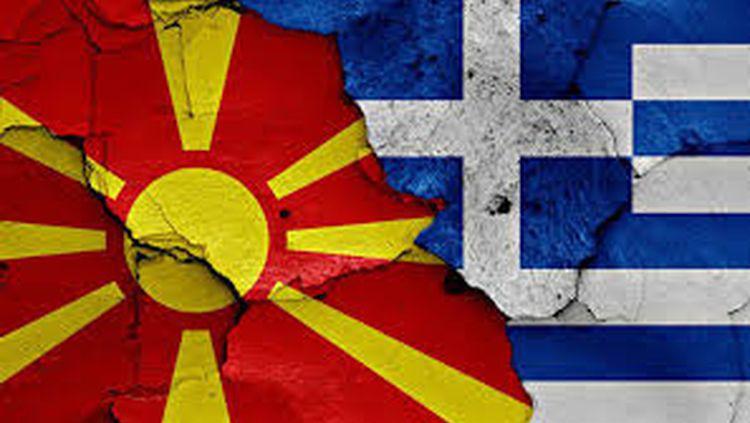 macedonia greece the name dispute