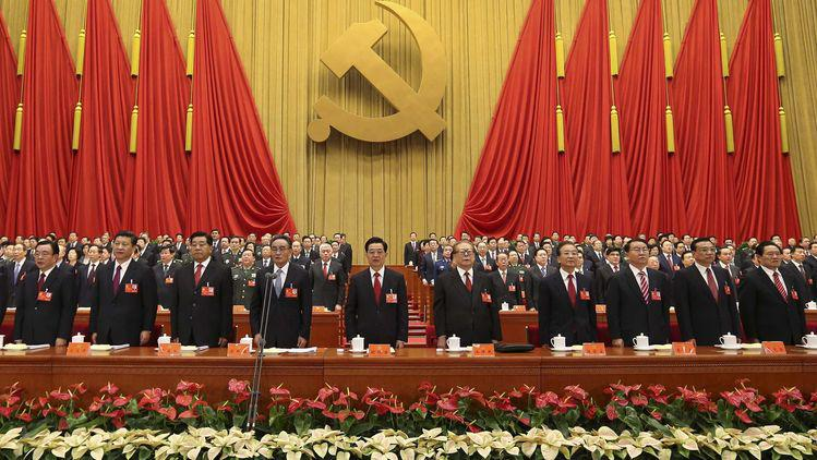 china communist party congress 2017