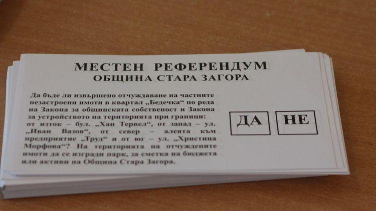 местен референдум сз