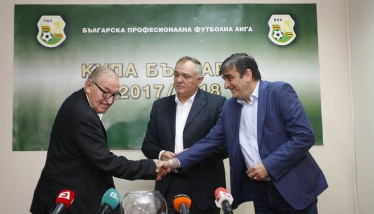 ЦСКА - Левски за Купата на България