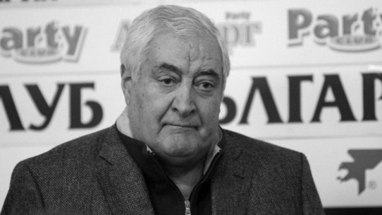 Иван Вуцов