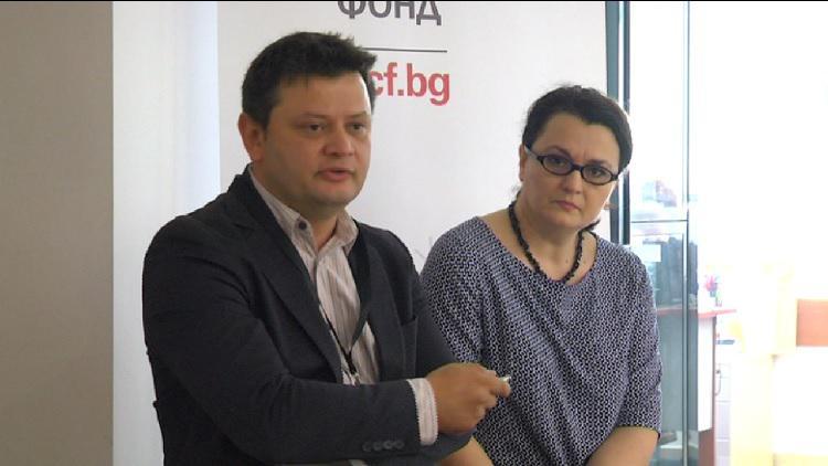"""Антикорупционен фонд"""