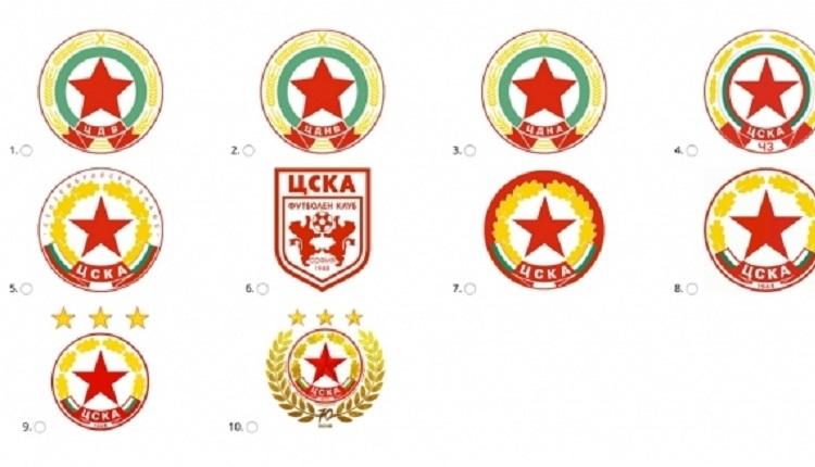 От ЦСКА питат феновете с коя емблема да играе отборът на 5 май