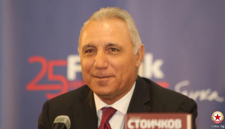 Стоичков покани всички българи в Чикаго на представянето на