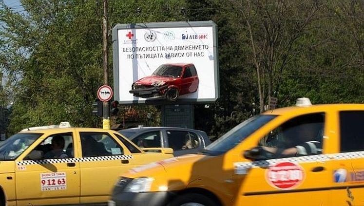 пловдив протест таксита