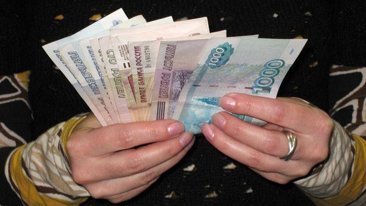 русия мрот рублей